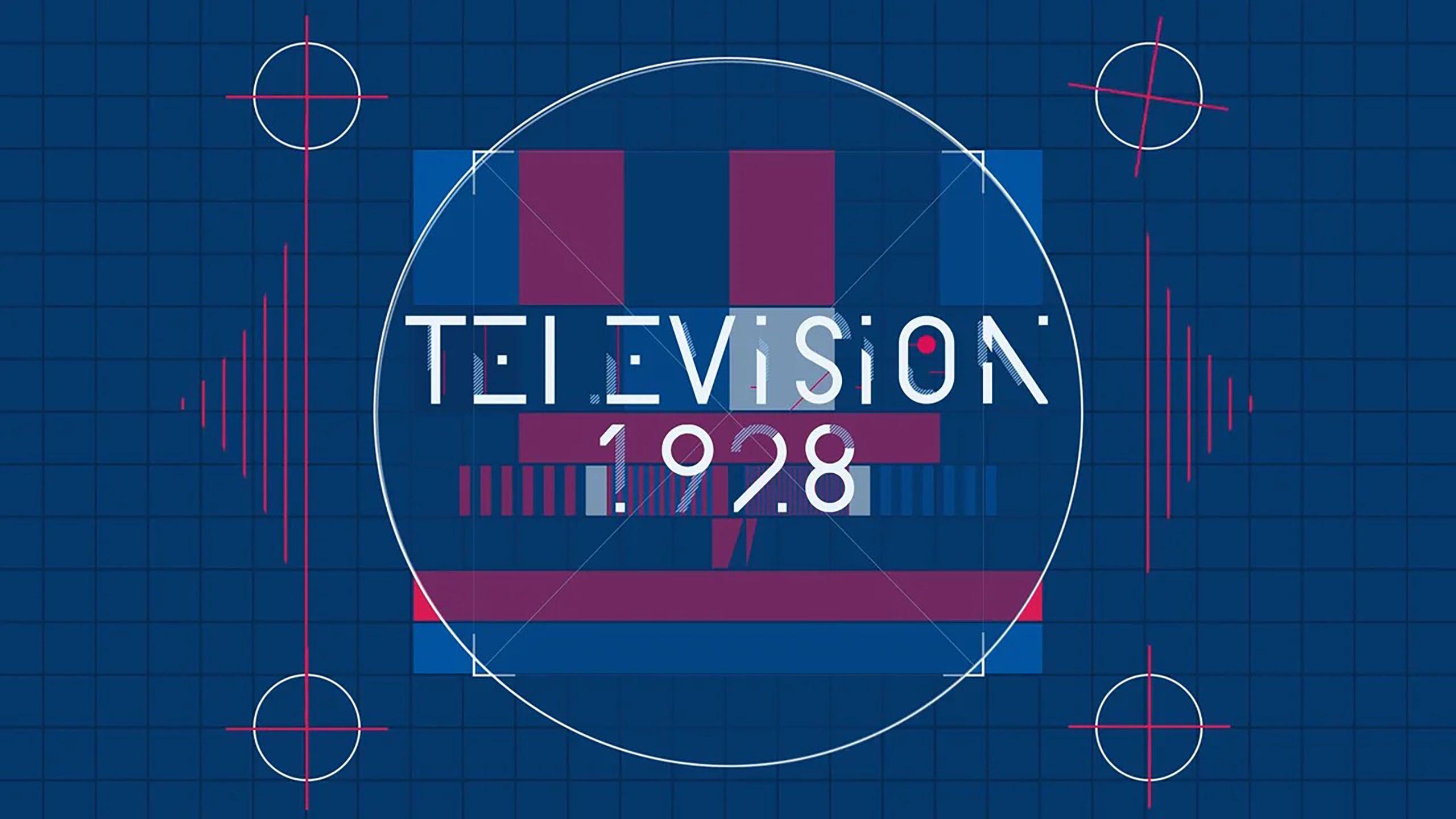 ITU 150 years video 01